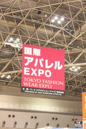 展示会報告☆「国際アパレルEXPO」 画像