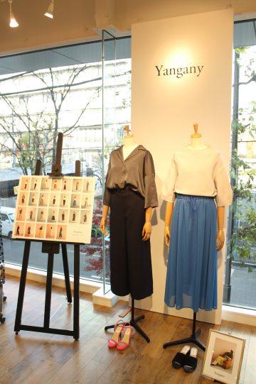 展示会報告☆「Yangany(ヤンガニー)」 画像