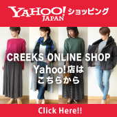 CREEKS ONLINE SHOP Yahoo!店