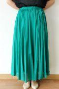 ディニテコリエ(Dignite collier)コットンギャザースカート/グリーン